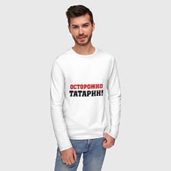 Лонгслив хлопковый мужской Осторожно Татарин! цвета белый — фото 2