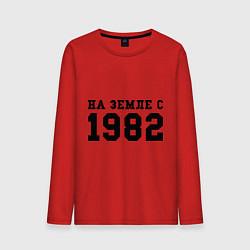Лонгслив хлопковый мужской На Земле с 1982 цвета красный — фото 1