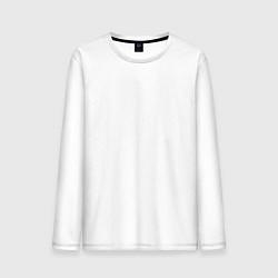 Лонгслив хлопковый мужской Limited Edition 1971 цвета белый — фото 1