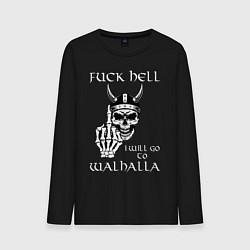 Мужской хлопковый лонгслив с принтом Go to walhalla, цвет: черный, артикул: 10164604900015 — фото 1