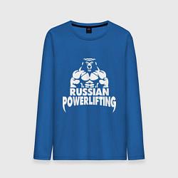 Лонгслив хлопковый мужской Russian powerlifting цвета синий — фото 1