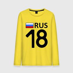 Лонгслив хлопковый мужской RUS 18 цвета желтый — фото 1