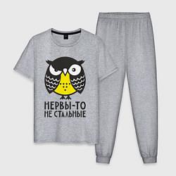 Пижама хлопковая мужская Сова: нервы-то не стальные! цвета меланж — фото 1