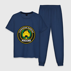 Пижама хлопковая мужская Танковые войска цвета тёмно-синий — фото 1