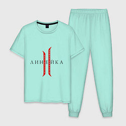 Пижама хлопковая мужская Линейка цвета мятный — фото 1
