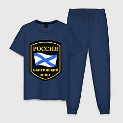 Пижама хлопковая мужская Балтийский флот цвета тёмно-синий — фото 1