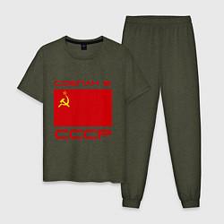 Пижама хлопковая мужская Сделан в СССР цвета меланж-хаки — фото 1