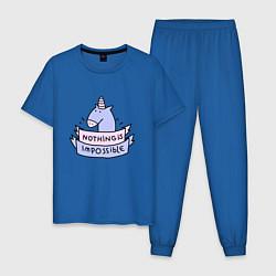 Пижама хлопковая мужская Unicorn цвета синий — фото 1