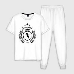 Пижама хлопковая мужская Juventus King 1897 цвета белый — фото 1