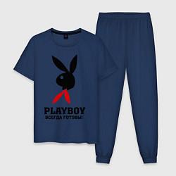 Пижама хлопковая мужская Всегда готовы цвета тёмно-синий — фото 1