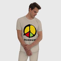 Пижама хлопковая мужская Olodum цвета миндальный — фото 2