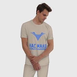 Пижама хлопковая мужская Нас мало, но мы в тельняшках цвета миндальный — фото 2