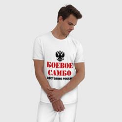 Пижама хлопковая мужская Боевое самбо России цвета белый — фото 2