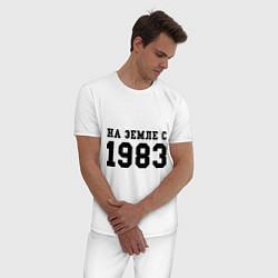 Пижама хлопковая мужская На Земле с 1983 цвета белый — фото 2