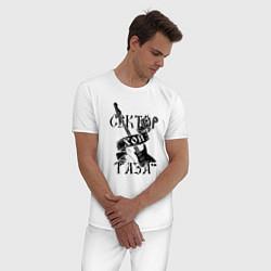 Пижама хлопковая мужская Сектор Газа: Хой цвета белый — фото 2