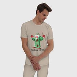 Пижама хлопковая мужская Хирург цвета миндальный — фото 2