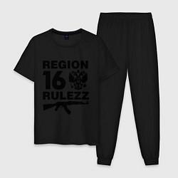 Пижама хлопковая мужская Region 16 Rulezz цвета черный — фото 1