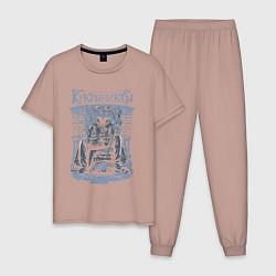 Пижама хлопковая мужская Кукрыниксы: Артист цвета пыльно-розовый — фото 1