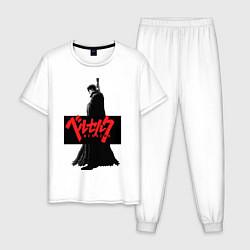 Пижама хлопковая мужская Berserk цвета белый — фото 1