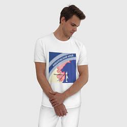 Пижама хлопковая мужская Беломор: Хабаровский край цвета белый — фото 2
