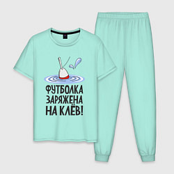 Пижама хлопковая мужская Заряжен на клёв цвета мятный — фото 1