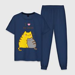 Пижама хлопковая мужская I love mom цвета тёмно-синий — фото 1