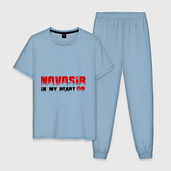 Пижама хлопковая мужская Novosib in my heart цвета мягкое небо — фото 1