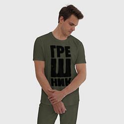 Пижама хлопковая мужская Грешник цвета меланж-хаки — фото 2