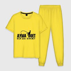 Пижама хлопковая мужская Душа поет, когда клюет цвета желтый — фото 1