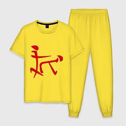 Пижама хлопковая мужская Иероглиф: любовь цвета желтый — фото 1