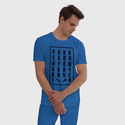 Пижама хлопковая мужская РОКК ЕБОЛ цвета синий — фото 2