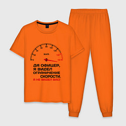 Пижама хлопковая мужская Офицер, я вас не видел цвета оранжевый — фото 1