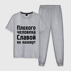 Пижама хлопковая мужская Плохой Слава цвета меланж — фото 1