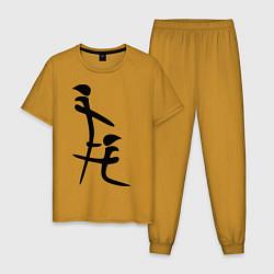 Пижама хлопковая мужская Иероглиф: минет цвета горчичный — фото 1