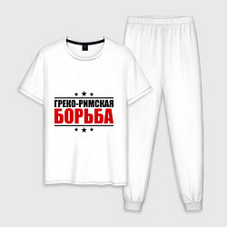 Пижама хлопковая мужская Греко-римская борьба цвета белый — фото 1