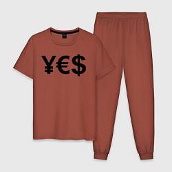 Пижама хлопковая мужская YE$ цвета кирпичный — фото 1