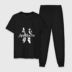 Пижама хлопковая мужская Агата Кристи цвета черный — фото 1