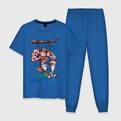 Пижама хлопковая мужская Покачаемся? цвета синий — фото 1