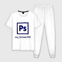 Пижама хлопковая мужская Photoshop цвета белый — фото 1