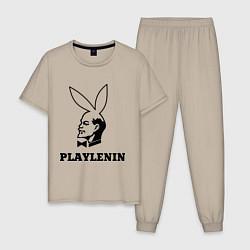 Пижама хлопковая мужская PlayLenin цвета миндальный — фото 1