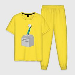 Пижама хлопковая мужская Нога Акинфеева цвета желтый — фото 1