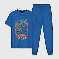 Пижама хлопковая мужская Godzilla: Hell Flame цвета синий — фото 1