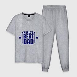 Пижама хлопковая мужская Worlds best dad цвета меланж — фото 1