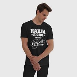 Пижама хлопковая мужская Наши люди: Respect цвета черный — фото 2