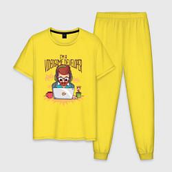 Пижама хлопковая мужская I'm a Videogame Developer цвета желтый — фото 1