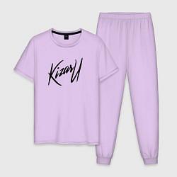 Пижама хлопковая мужская KIZARU цвета лаванда — фото 1