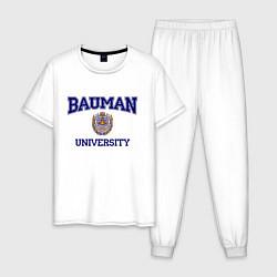 Пижама хлопковая мужская BAUMAN University цвета белый — фото 1