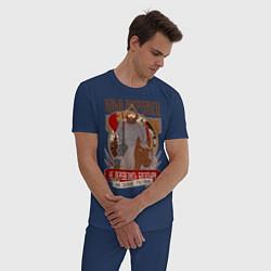 Пижама хлопковая мужская Футболка Илья Муромец цвета тёмно-синий — фото 2