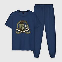 Пижама хлопковая мужская Charming Cthulhu цвета тёмно-синий — фото 1