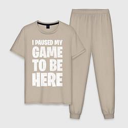 Пижама хлопковая мужская PUBG: I Paused My Game цвета миндальный — фото 1